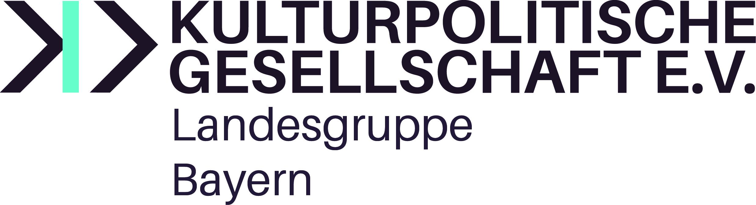 Kulturpolitisches Forum: Nachhaltigkeit als kulturelles Projekt